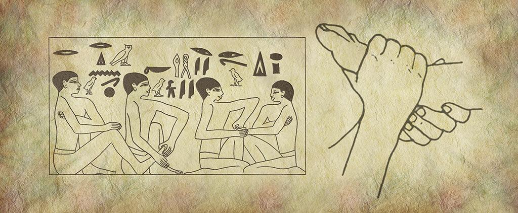 Fußreflexzonenmassage in Ägypten - Geschichte vor 4000 Jahren